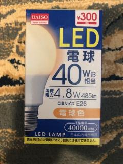 ダイソーLED電球色40W