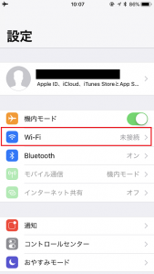 JAL国内線機内WiFiサービス接続方法