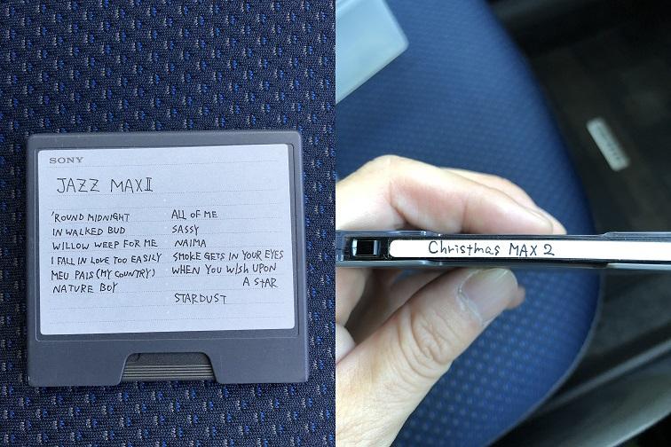 車の中で発券したMD
