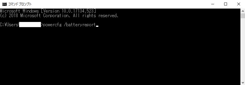 Windowsノートパソコン電池寿命調べ方