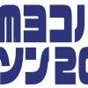 FMヨコハママラソン2019