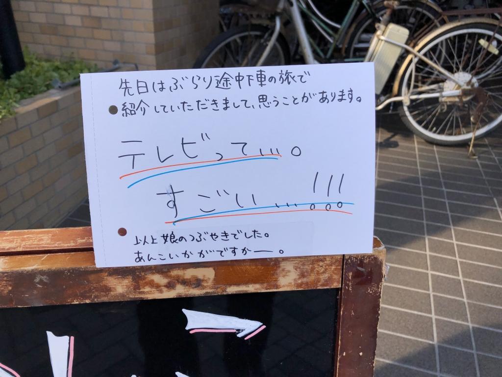 藤沢市平野製餡所