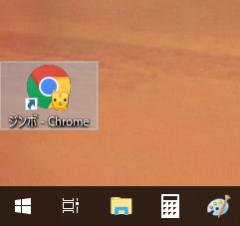 chromeで複数のgoogleアカウントを使い分ける