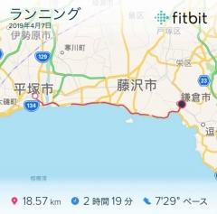平塚鎌倉海岸線ランニング