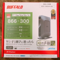 BUFFALO WSR-1166DHP4