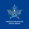 2019年公式戦(横浜スタジアム開催)チケット発売について | 横浜DeNAベイスターズ