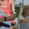 ダイエットに欠かせない活動量計、Fitbit Charge2を買ったら更に生活が変わった